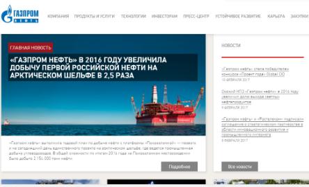 gazprom_neft.png